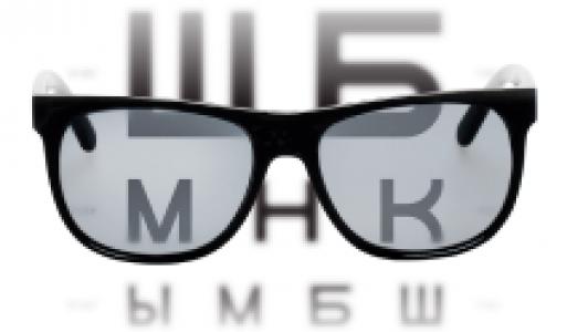 Сонцезахисні окуляри з діоптріями